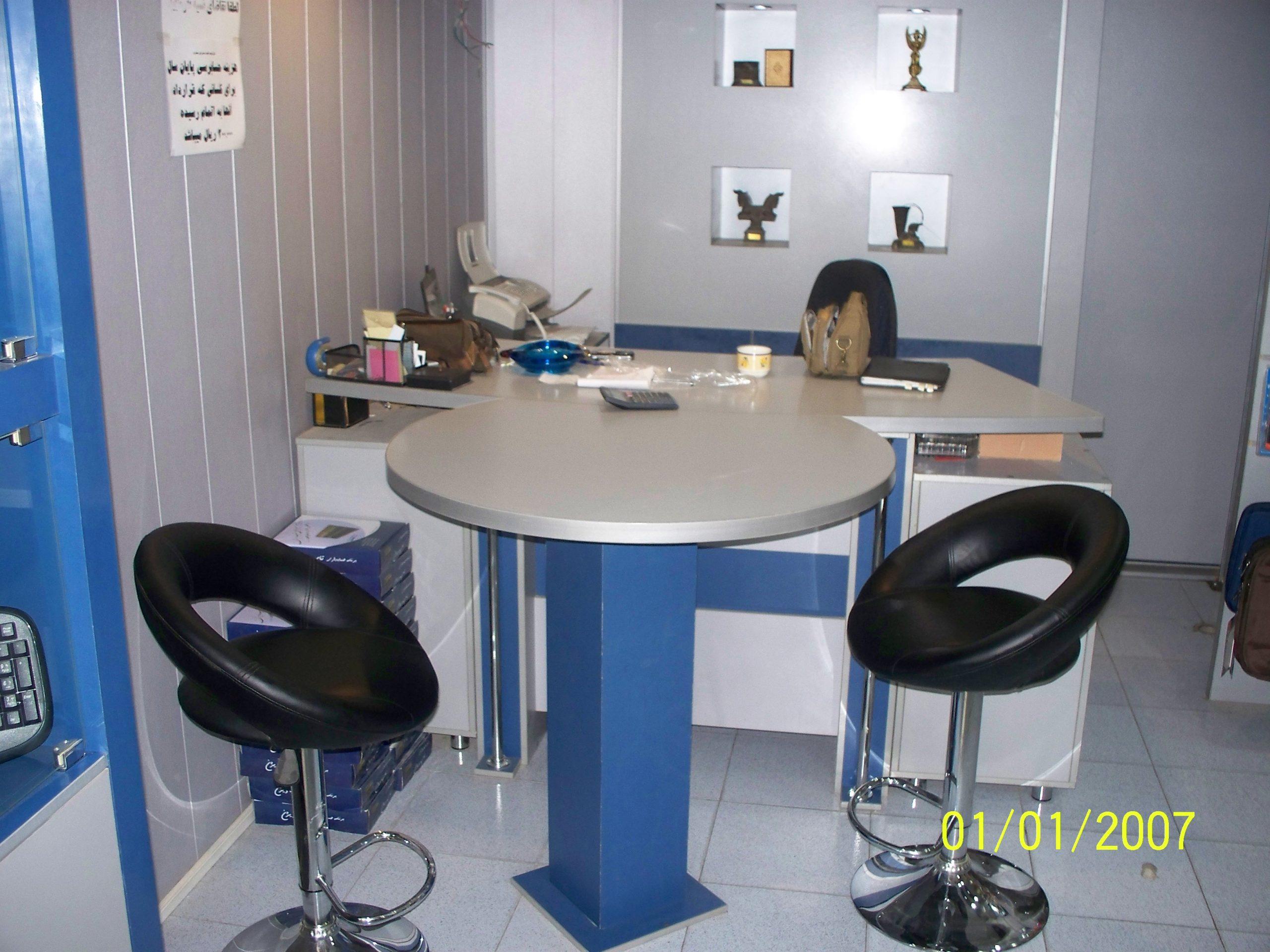 نمای داخلی مغازه چهارباغ کامپیوتر